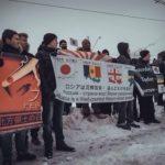 「ロシアは領土を返せ!」北海道民らが北方領土返還を求めてデモ行進