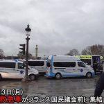 【画像】 NHK教育テレビで放送事故wwwwwwwwwwwwwww