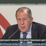 ロシア「北方領土は二次大戦の結果ロシア領になった話は以上だ、猿」安倍「は?」これは外交の安倍!