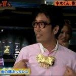 田代まさし、NHK教育テレビで地上波復帰していた