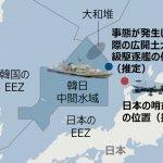 韓国艦によるレーダー照射は2回、最初の照射を受け待避→その後状況確認のため戻ったところで再度照射