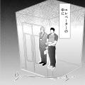 ドキッ!男だらけのエレベーター。消防隊員2人と警察官1人が45分間閉じ込められ空気を分かち合う