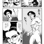 「ほらおちんちんが外に出たがってるよ。ボロン」ちんこ出して3回目の逮捕の元中学校講師 神戸