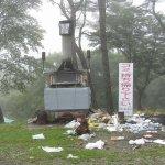 車カスが簡単に登れる無料予約なしの大野山キャンプ場。ゴミ放置が深刻化で元旦から閉鎖へ。