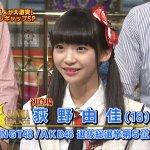 【速報】 NGT48西潟茉莉奈・荻野由佳が『しんじて』 縦読みでメッセージ 太野彩香の黒幕疑惑深まる