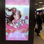 渋谷駅がアイドルマスター シンデレラガールズ一色になる