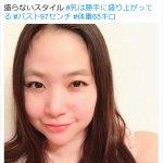 【恋愛】美人ラーメン二郎評論家が婚活開始で男募集 / 条件「ワンピース好きじゃない人」「髪ある人」
