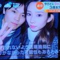 長女を放置して仲良くパチンコバカップル逮捕 運転手田中聡(21)無職橋本佳歩(22)娘(3)全身やけど