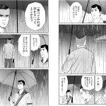 日本人特有の「牛丼屋で、タダの紅しょうがメガ盛りにする」精神www